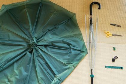 分解した傘