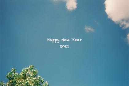 青空にHappy New Year 2021のメッセージ入り年賀状のデザイン