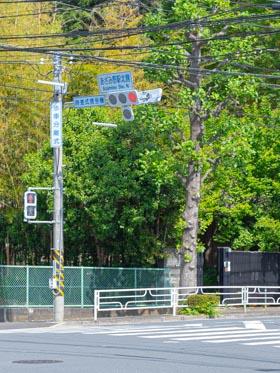あざみの駅北側交差点